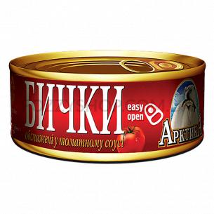 Бычки АрктикА обжаренные в томатном соусе №5 ж/б