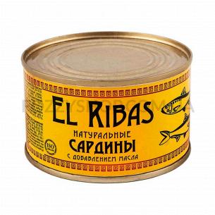 Сардина El Ribas натуральная в масле ж/б №5