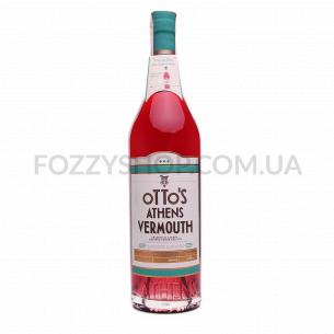 Вермут Otto`s Athens Vermouth