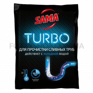 Средство Sama Turbo для прочистки труб