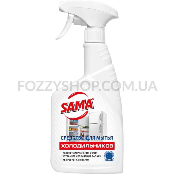 Средство Sama для мытья холодильников, спрей