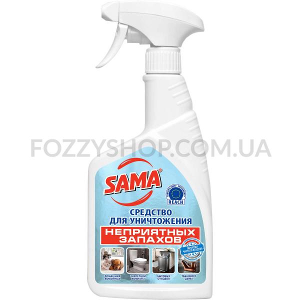 Средство Sama для уничтожения неприятных запахов