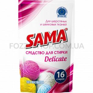Средство для стирки Sama Delicate