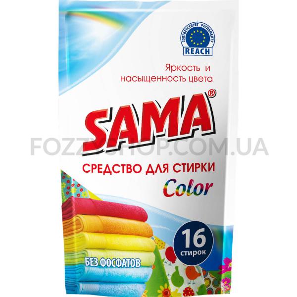 Средство для стирки Sama Color