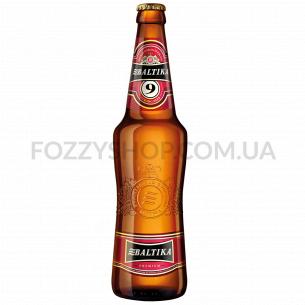 Пиво Балтика №9 Міцне