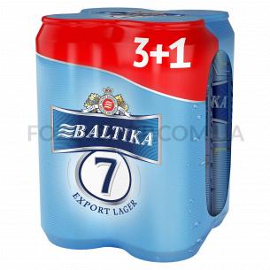 Пиво Балтика №7 ж/б мультипак