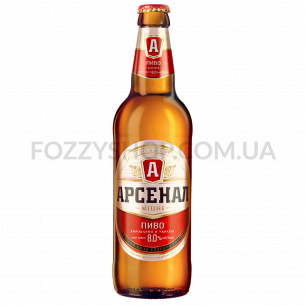 """Пиво Арсенал """"Міцне"""" світле"""