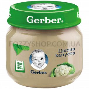 Пюре Гербер цвітна капуста 80г