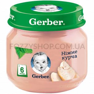Пюре Гербер Нежный Цыпленок...