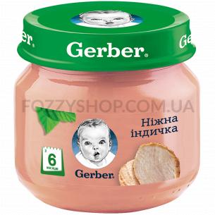 Пюре Гербер Ніжна Індичка 80г