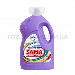 Засіб для прання Sama Color...