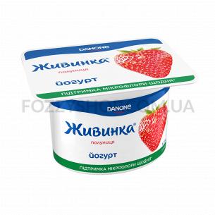 Йогурт Живинка Клубника 1,5%