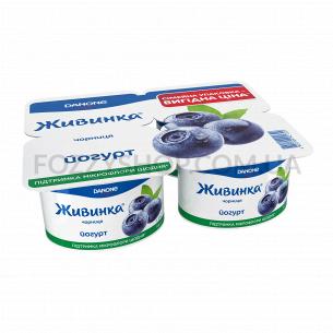 Йогурт Живинка Черника 1,5%