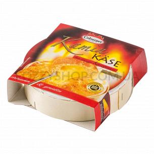 Сыр Coburger Kaminkase пряный для запекания 60% из коровьего молока