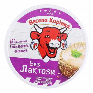 Сыр плавленый Весела корівка без лактозы