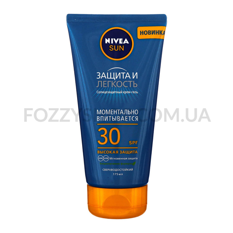 Крем-гель Nivea Защита и легкость солнцезащитный SPF30
