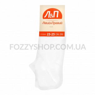 Носки женские Лівий&Правий Спорт сетка белые р.23-25