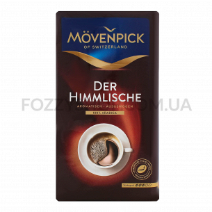 Кофе молотый Movenpick