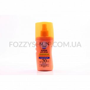 Крем для засмаги Sun Time для чутливої шкіри SPF-20