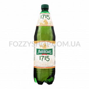 Пиво Львівське 1715 светлое