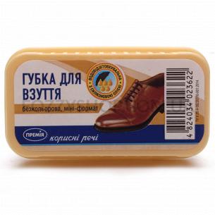 Губка-мини для обуви...
