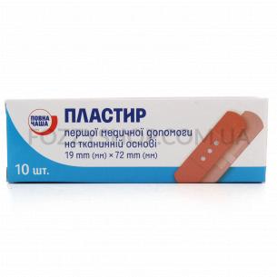 Пластырь медицинский Повна...