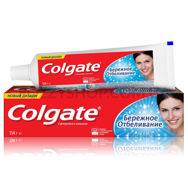 Паста зубная Colgate Бережное отбеливание
