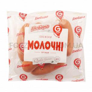 Сосиски  Глобино Молочные...