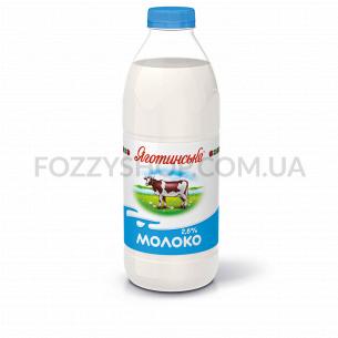 """Молоко """"Яготинське"""" 2,6%"""