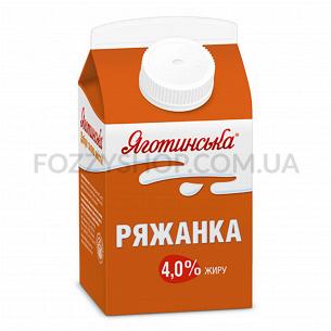 """Ряженка """"Яготинське"""" 4%..."""