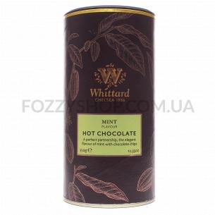 Шоколад гарячий Whittard зі смаком м`яти