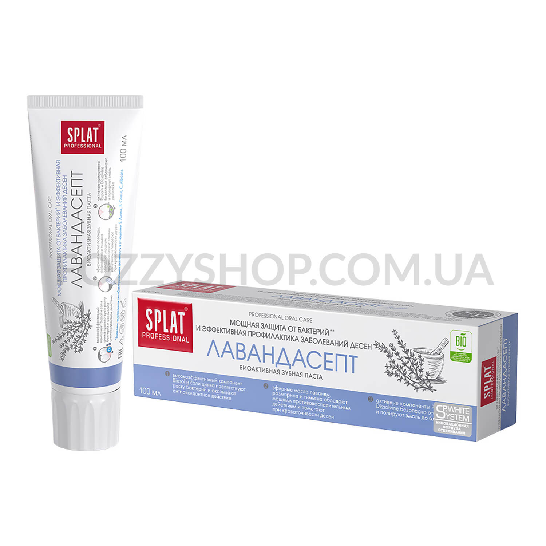Паста зубная Splat Professional Лавандасепт