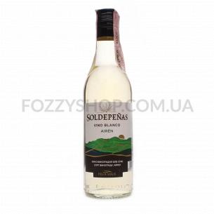 Вино Soldepenas біле сухе