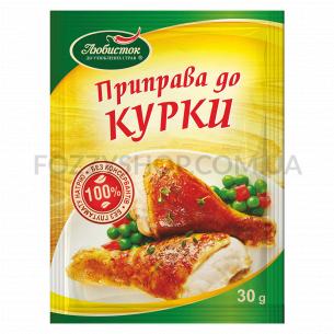Приправа Любисток к курице