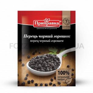 Перец Приправка черный горошек