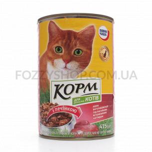 """Корм для котов """"Повна Чаша""""..."""
