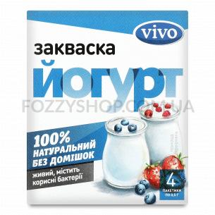 Закваска бактериальная Vivo йогурт