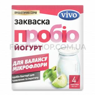Закваска бактериальная Vivo Пробио йогурт