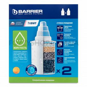 Комплект змінних касет Барьер для жорсткої води 2шт