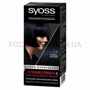 Краска для волос Syoss 1-4...