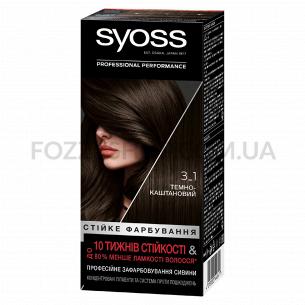 Краска для волос Syoss 3-1...