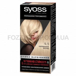 Краска для волос Syoss 9-5...