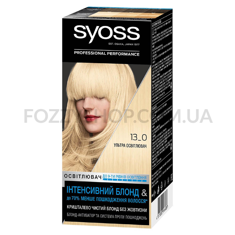 Краска для волос Syoss 13-0 Ультра осветитель