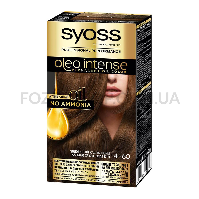 Краска для волос Syoss Oleo Intense 4-60 золот-каштан