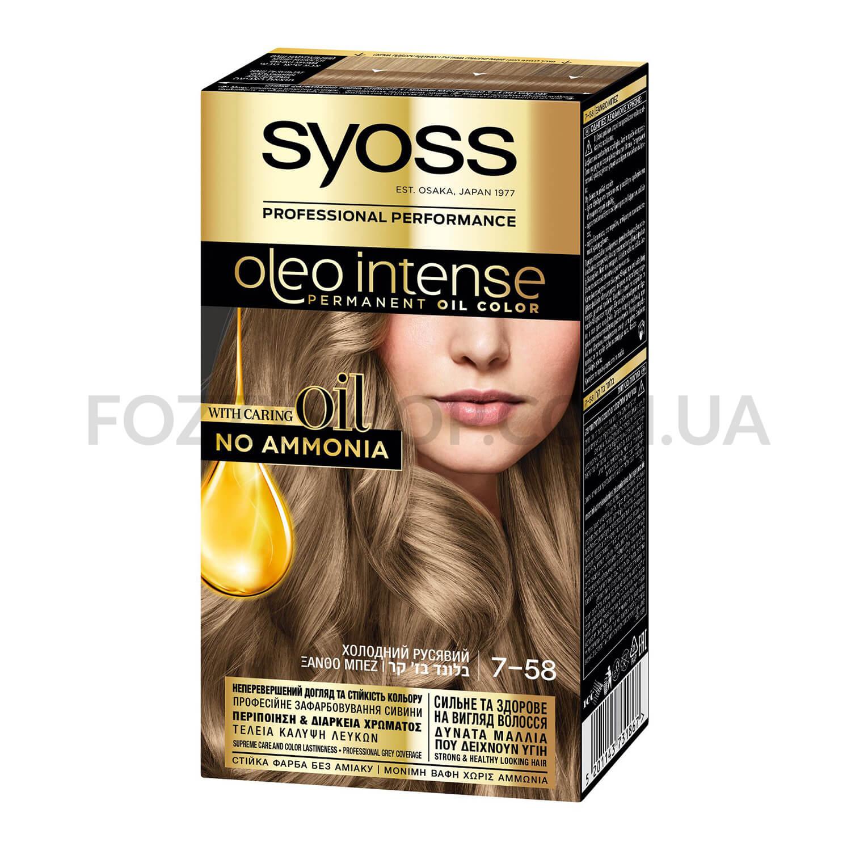 Крем-краска Syoss Oleo Intense 7-58