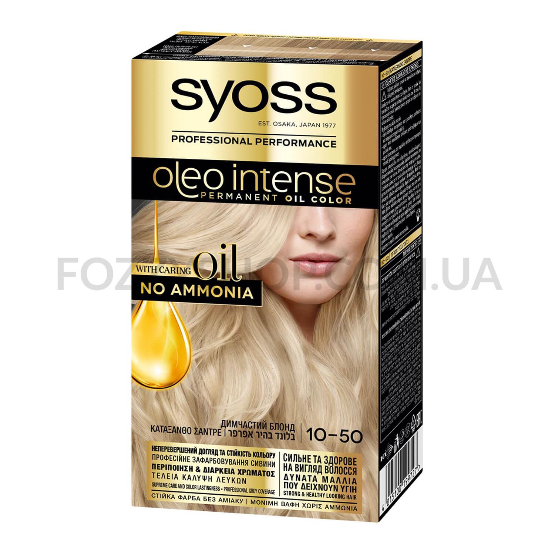 Крем-краска Syoss Oleo Intense 10-50 Дымчатый блонд