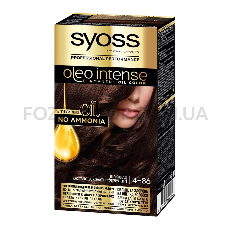 Крем-краска Syoss Oleo Intense 4-86 Шоколад