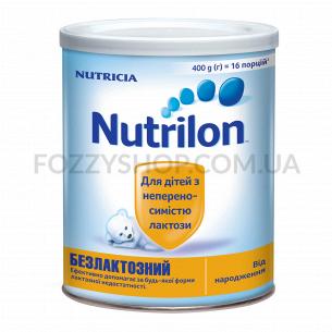 Суміш Nutrilon безлактозна