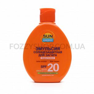 Эмульсия для загара Sun Energy SPF 20