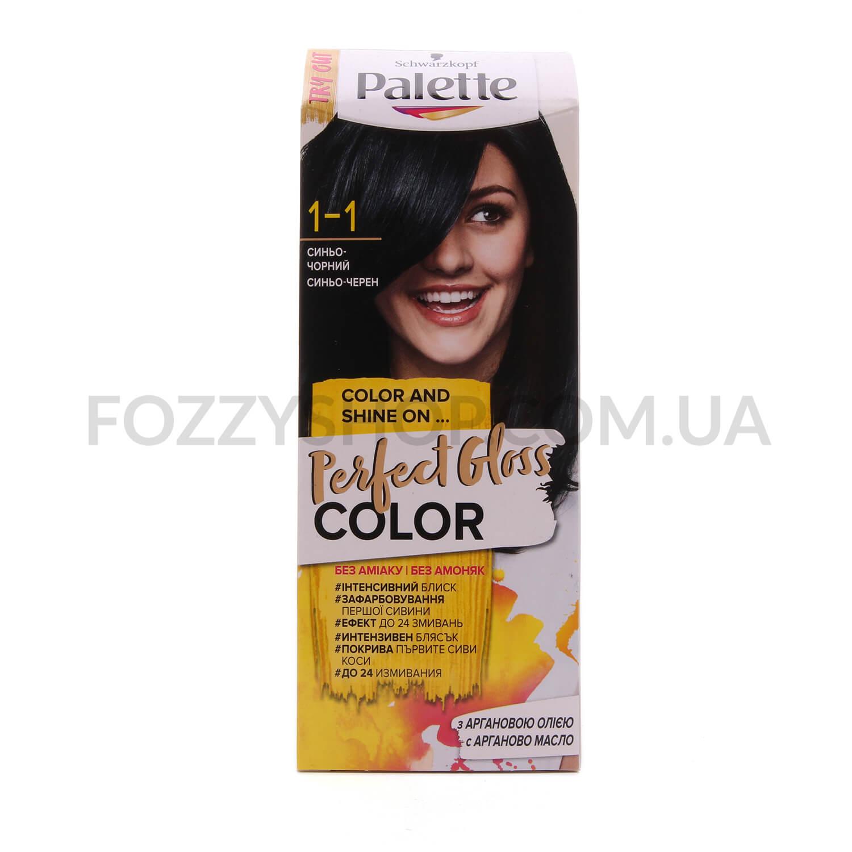 Крем-краска Palette Perfect Gloss Color 1-1 Сине-черный